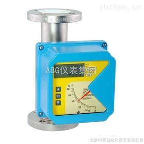金屬管轉子流量計報價選型