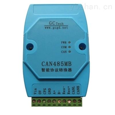 can轉rs485,國內【經銷】品牌工控儀表現場總線
