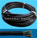 控制電線電纜KVVP7*1.5mm