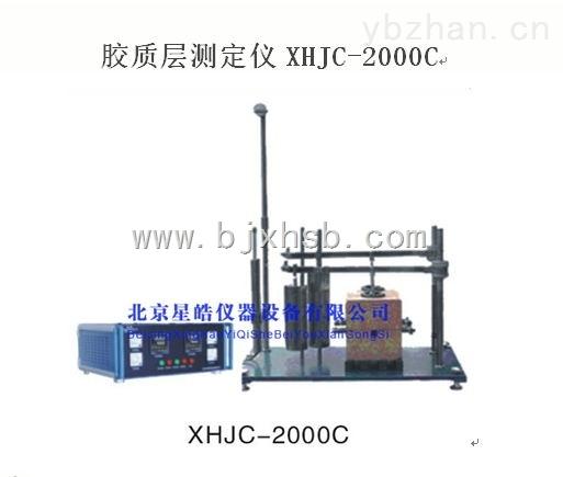 煤质分析仪器之胶质层测定仪