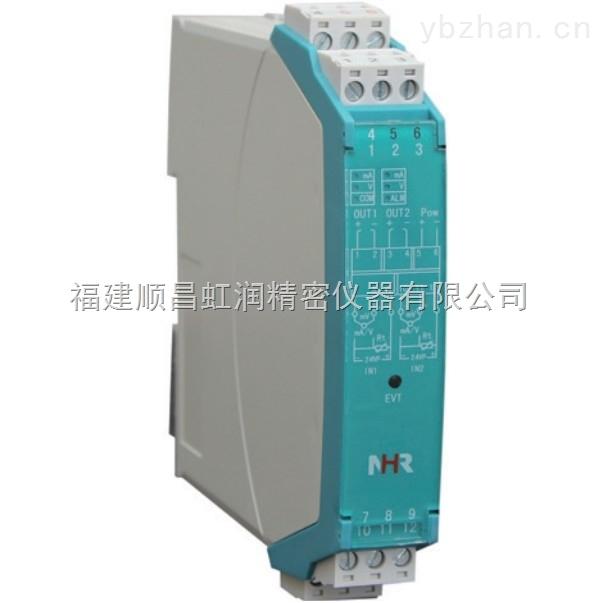 NHR-W31-27/27-0/0-虹润NHR-W31无源信号隔离器,产品图片