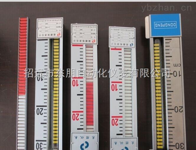磁翻板液位计真空显示面板