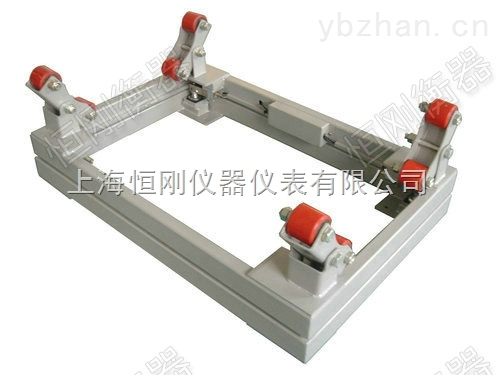 自動控制鋼瓶秤 2.5T