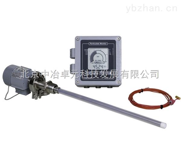 FilterSense/费尔升/DMC50/粉尘含量检测仪/粉尘浓度检测仪