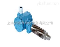 WR2088金属电容压力变送器