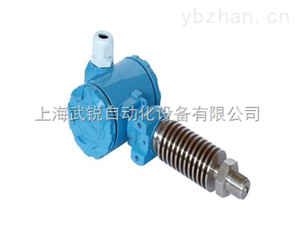 金属电容压力变送器