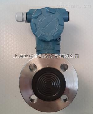 防腐型单法兰液位变送器