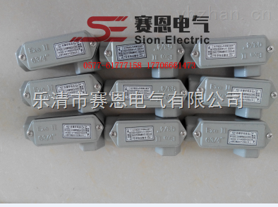 山东BHC-E-1/2防爆右弯通穿线盒供应商