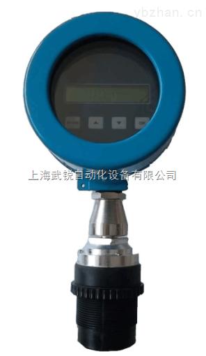 防爆型超聲波液位計