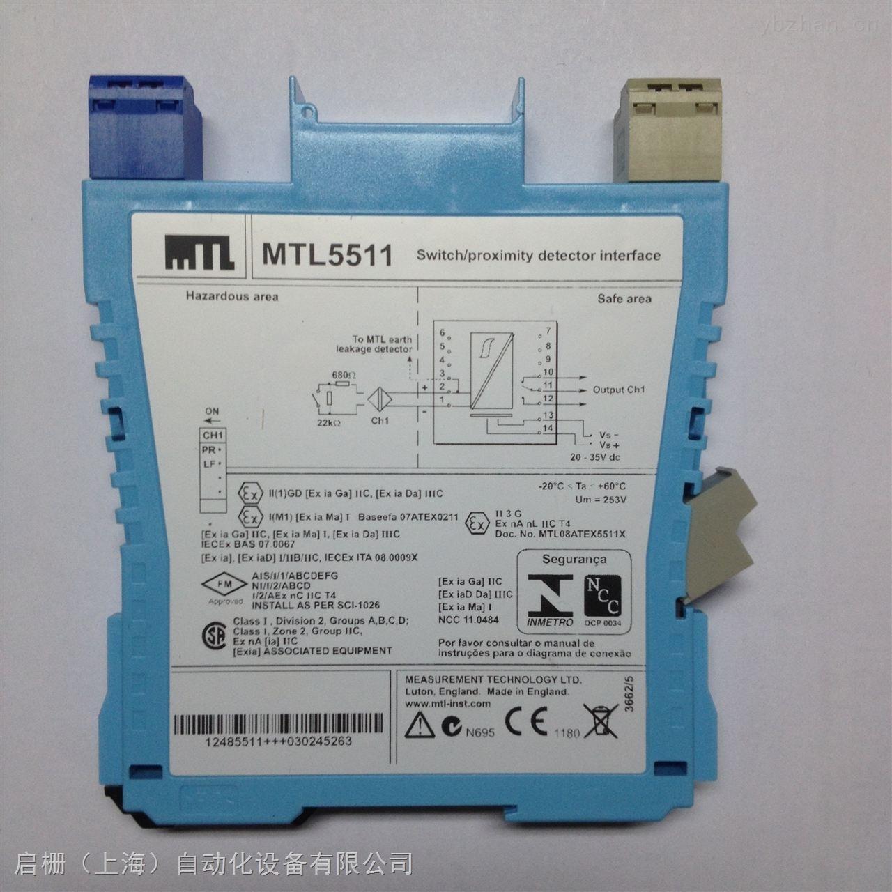 MTL5511-英国MTL安全栅,MTL5511全新现货,*产品