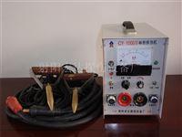 CY-1000型磁粉探傷機