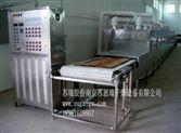 木板微波烘幹機