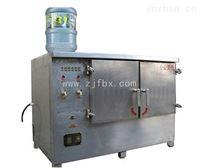 防爆饮水机定做防爆一体式饮水机
