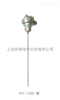 防水式铠装热电偶