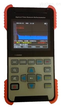 AOR500-S系列OTDR光时域反射仪