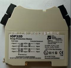IOP32-英国MTL 浪涌保护器 IOP32*