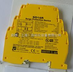 SD16R-英国MTL SD16R浪涌保护器,全新现货,原装进口产品