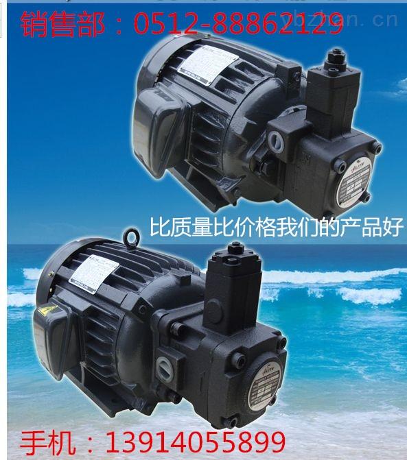 VP-30-FA3变量叶片泵 ELITE