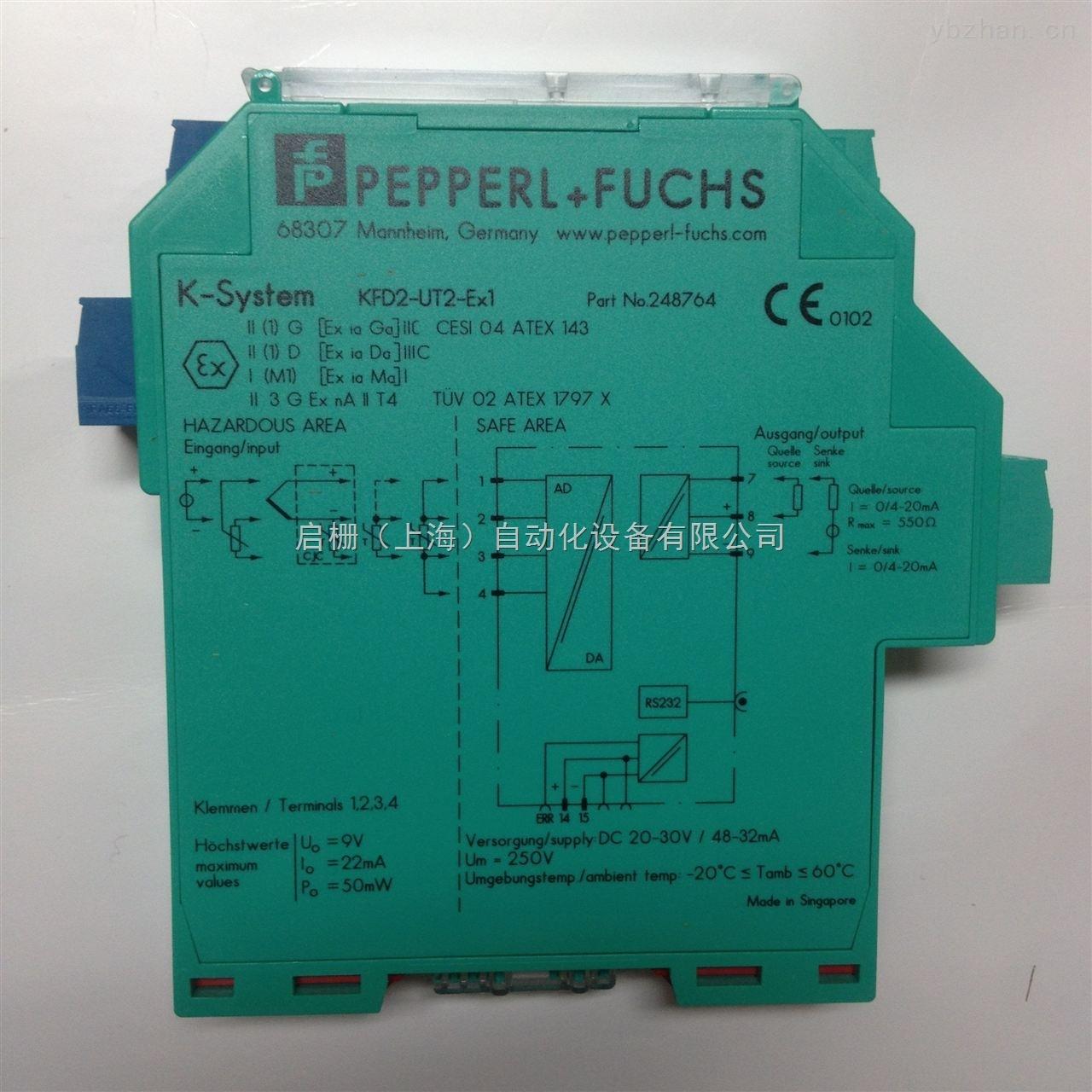 温度信号安全栅KFD2-UT2-EX1