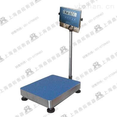 LCD带背光防爆电子秤,75公斤防爆电子称价格