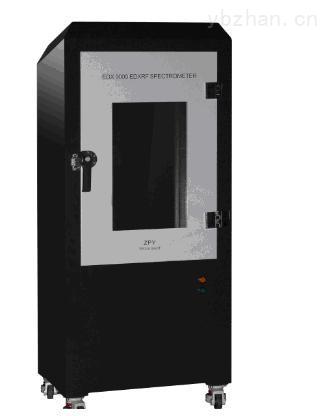 古董古玩艺术品元素检测鉴定仪器x荧光光谱仪edx-9000l