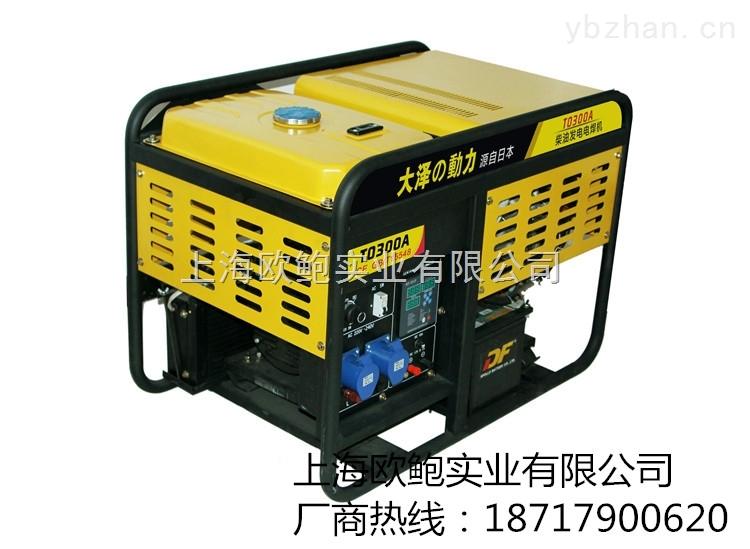 300A柴油发电焊机易损配件表