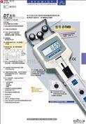 施密特 DTMB-2000张力仪