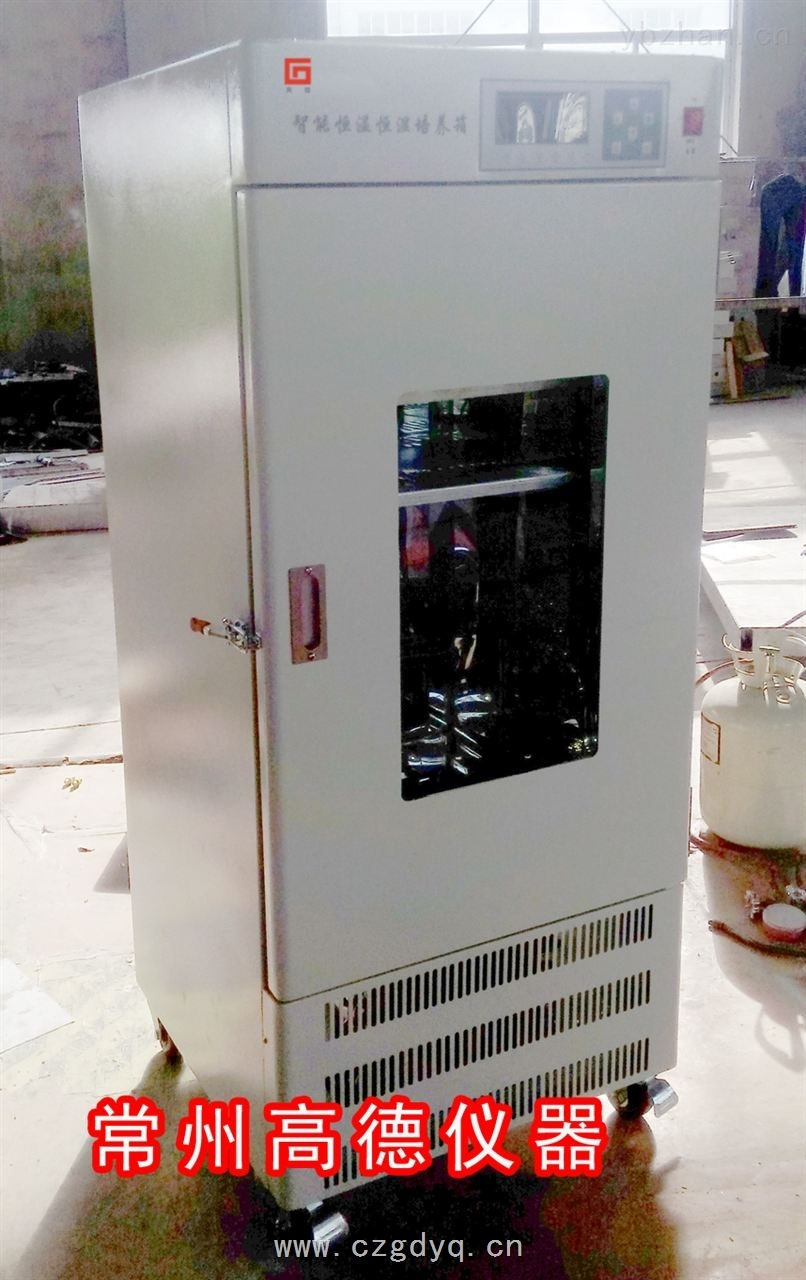 HWHS-150A-智能恒温恒湿培养箱