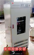 HWHS-250A液晶智能恒温恒湿培养箱