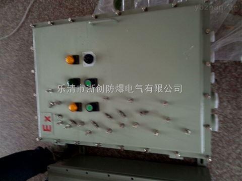 BKX防爆检修移动电表箱Q235钢板焊接非标定做仪表箱