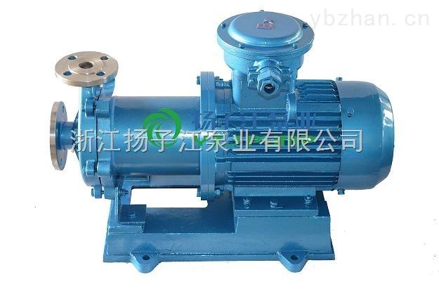 CQB型防爆磁力泵