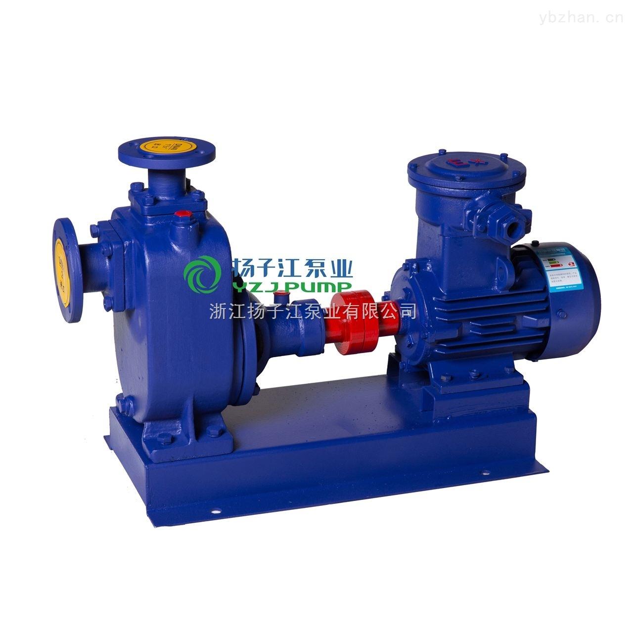 油泵:CYZ-A型防爆銅葉輪自吸式離心油泵