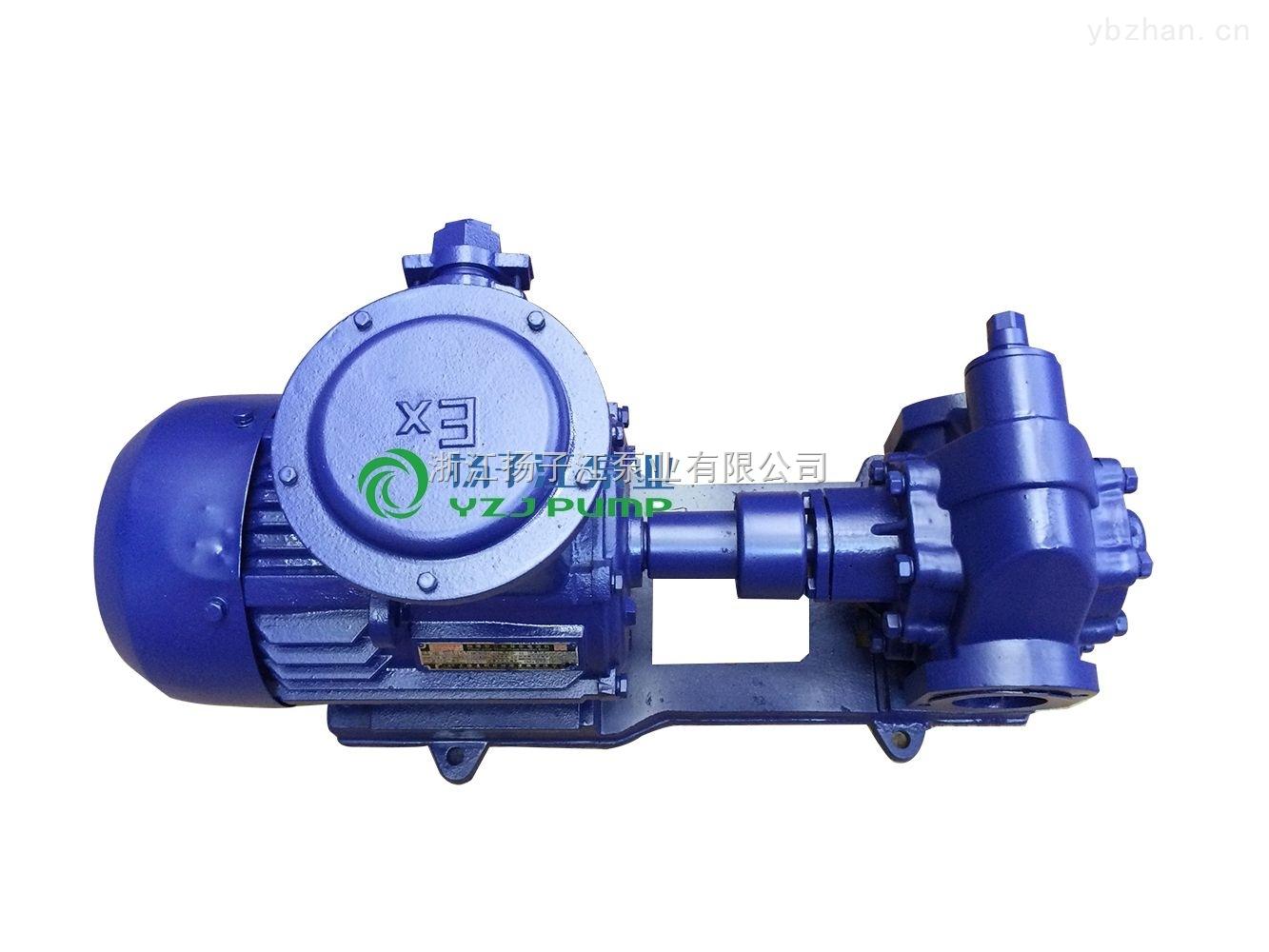 油泵:KCB防爆齿轮油泵