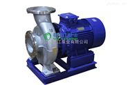 防爆化工泵:ISWH防爆化工不锈钢管道泵