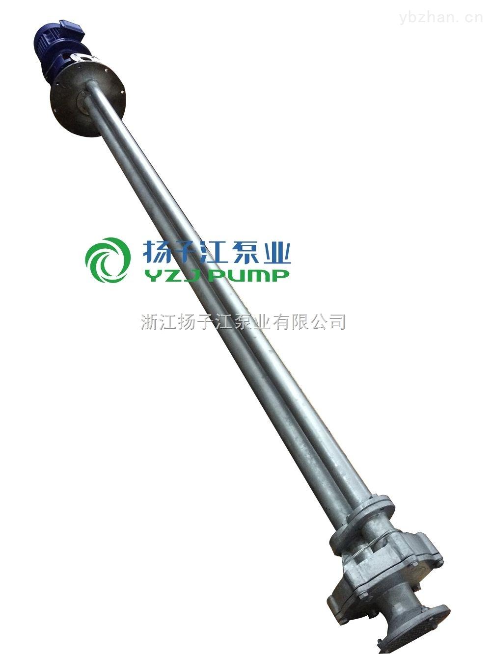 FY不锈钢液下泵,耐腐蚀液下泵,长轴液下泵