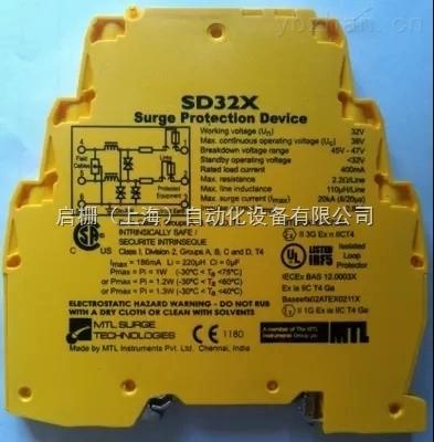 SD32X-英国MTL 浪涌保护器SD32X,全新现货,原装进口产品