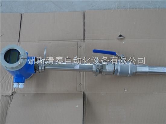 供应插入式一体螺纹型电磁流量计