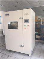 深圳便携式电池洗涤试验机厂家