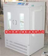 TS-2102GZ智能光照振荡培养箱