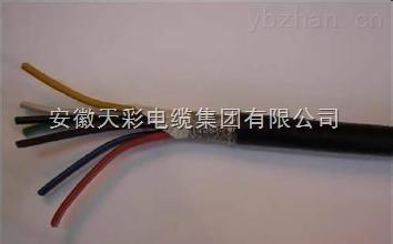 安徽氟塑料绝缘耐高温电缆电力电缆厂家