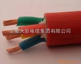 耐火阻燃型硅橡胶电缆