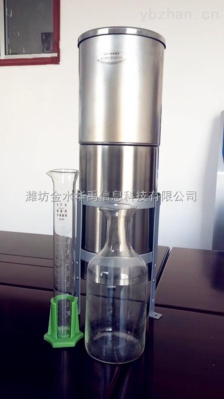 JQR-1-不锈钢普通雨量计降水仪器