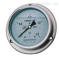 YN-60B-FZ不锈钢耐震耐腐压力表