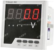 單相智能配電監測計量儀表供應商