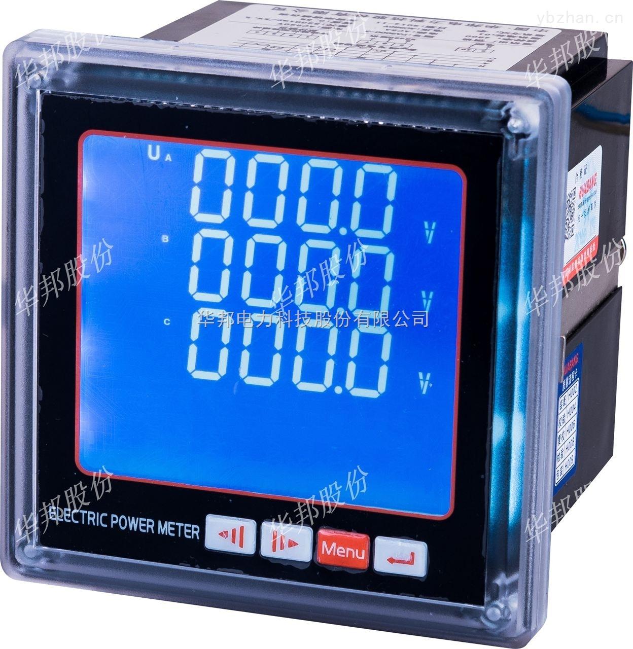 PD668E-三相多功能数显表厂家直销价