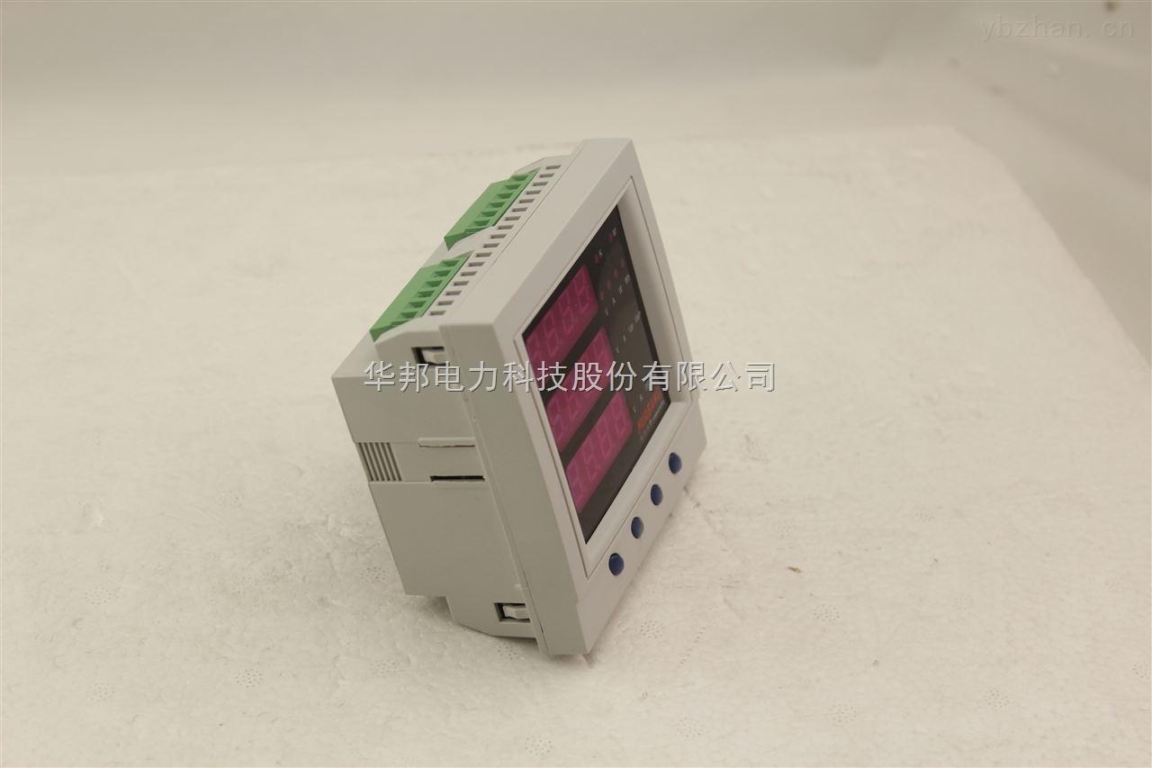 PD668Z-Z系列多功能数显电力仪表