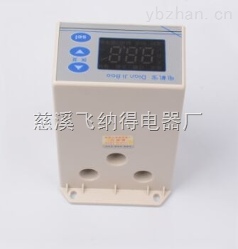 欠压保护器wxl-8-13接线方法