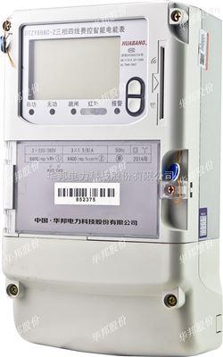 DTZ866华邦三相四线智能无费控电能表1.0级