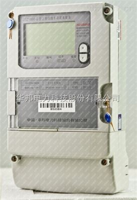 DTZY866-Z华邦智能费控国网表载波通讯