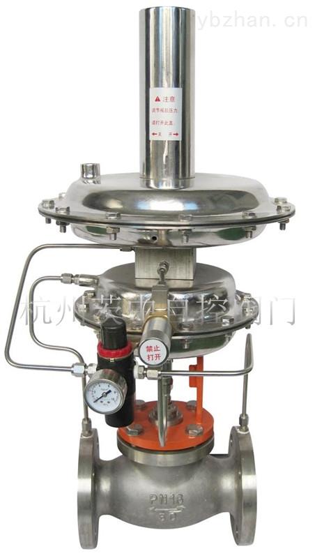 富阳 ZZYVP型 氮封阀/自力式减压阀/